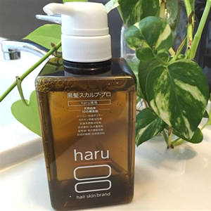 「haru黒髪スカルプ・プロ」頭皮に優しい おすすめシャンプー